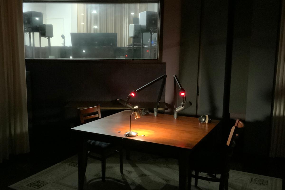 Podcast Dark Setting